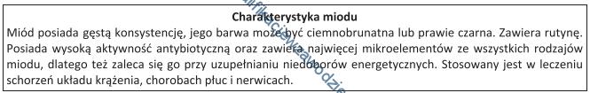 r17_ramka