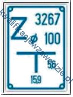 b8_tabliczka2