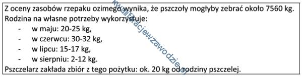 r17_ramka2