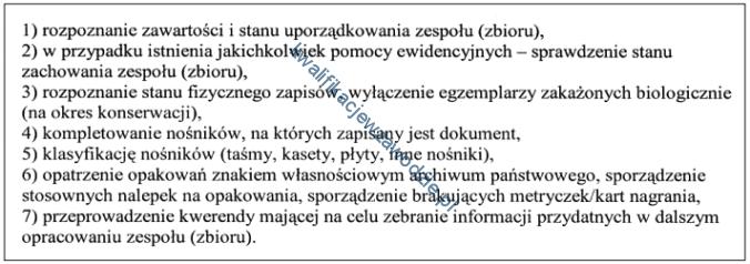 a64_ramka2
