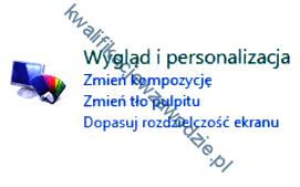 e12_narzedzie